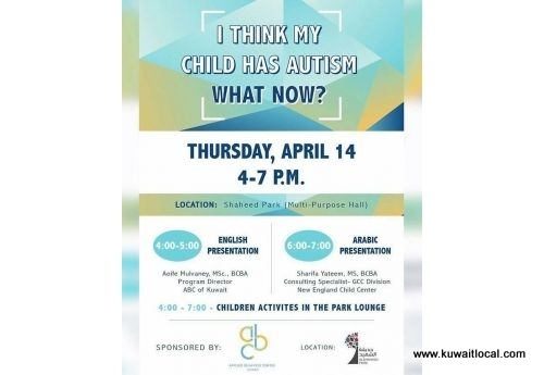 lecture---i-think-my-child-has-autism,-what-now-kuwait