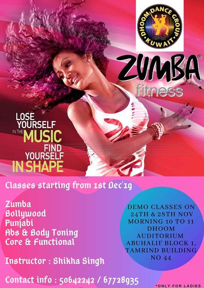 lets-dance-to-the-fitness-kuwait