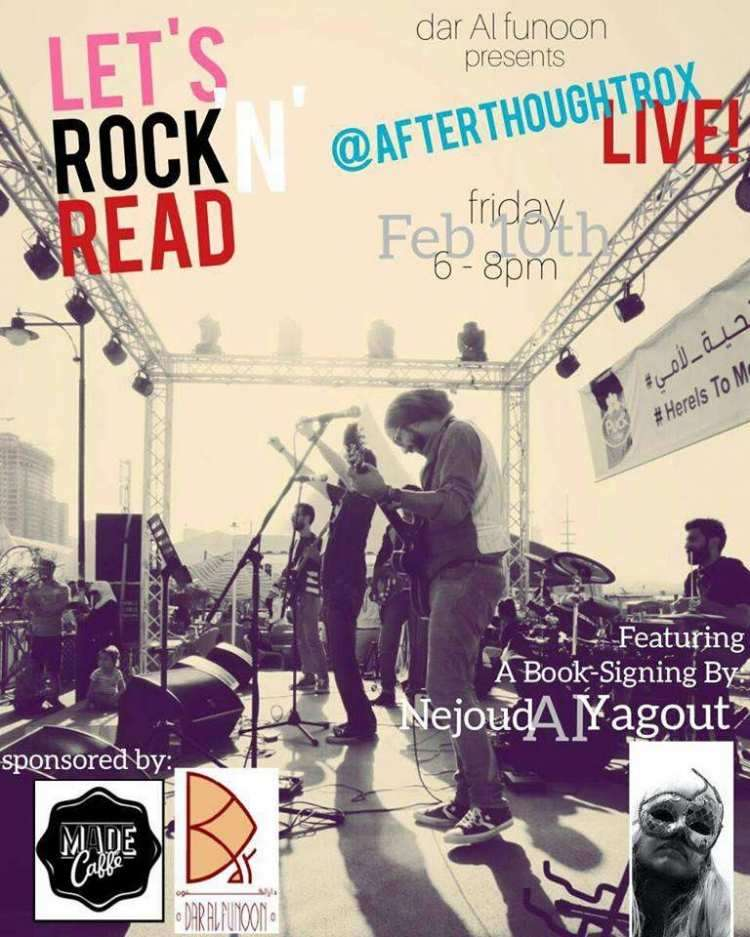 lets-rock-n-read-kuwait