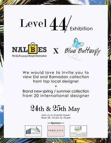 level-44-exhibition-kuwait