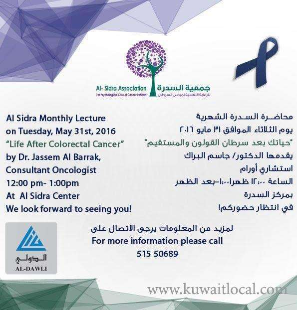 life-after-colorectal-cancer-kuwait