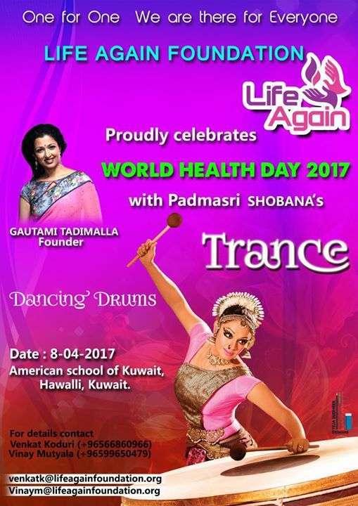 lifeagain-celebrates-padmasree-shobanas-trance-dance-of-drums-kuwait