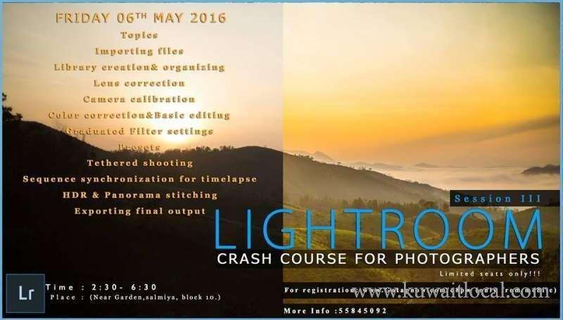 lightroom-crash-course-session-iii-kuwait