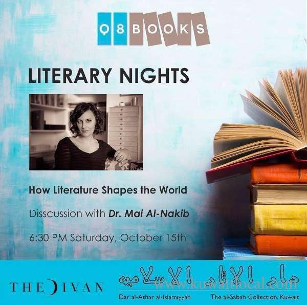 literary-nights-kuwait