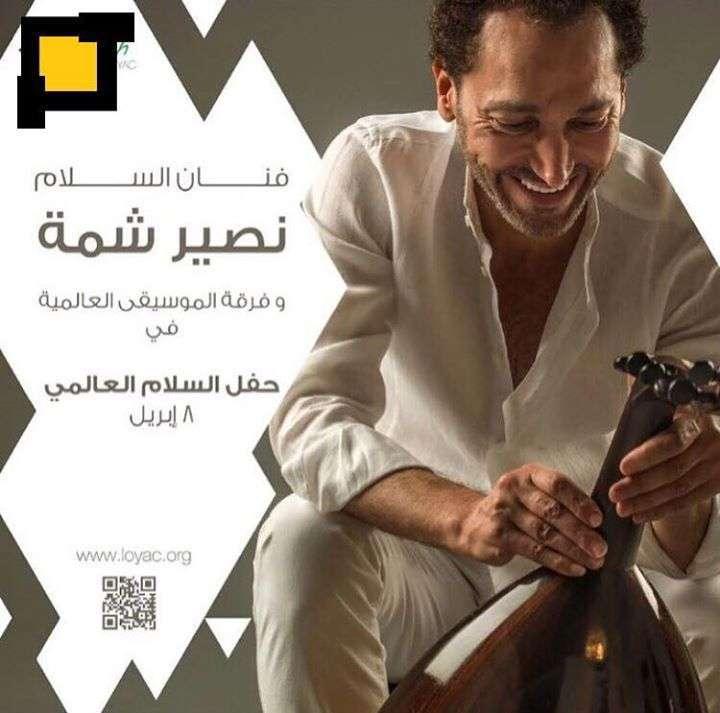 live-music--global-peace-concert-by-naseer-shamma-kuwait