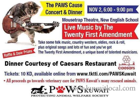 live-music-by-twenty-first-amendment-kuwait