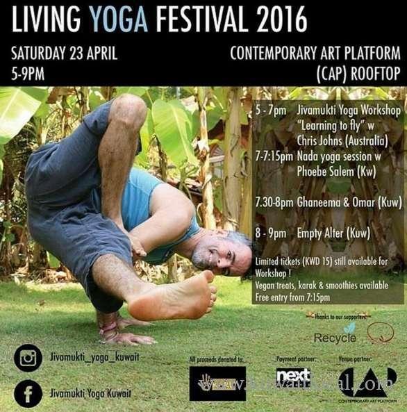 living-yoga-festival-2016-kuwait