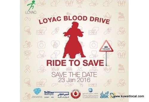 loyac-blood-drive-|-events-in-kuwait-kuwait