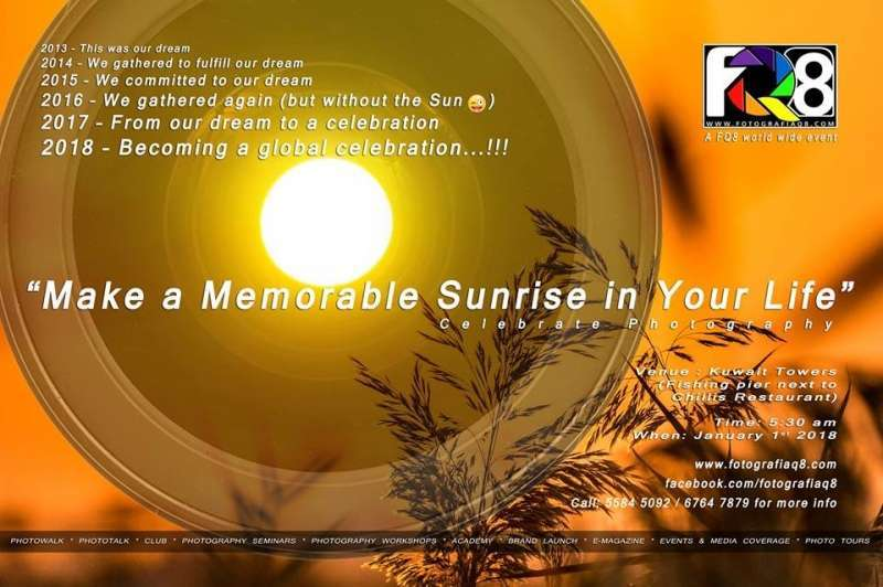 make-a-memorable-sunrise-in-your-life-kuwait