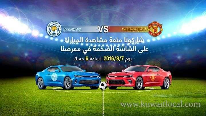 man-utd-vs-leicester-city---live-match-kuwait