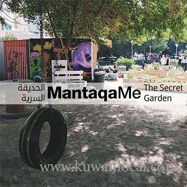 mantaqame-x-the-secret-garden-kuwait