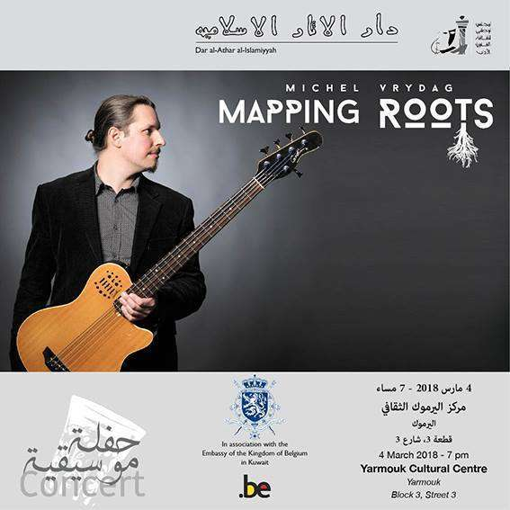 mapping-roots-kuwait