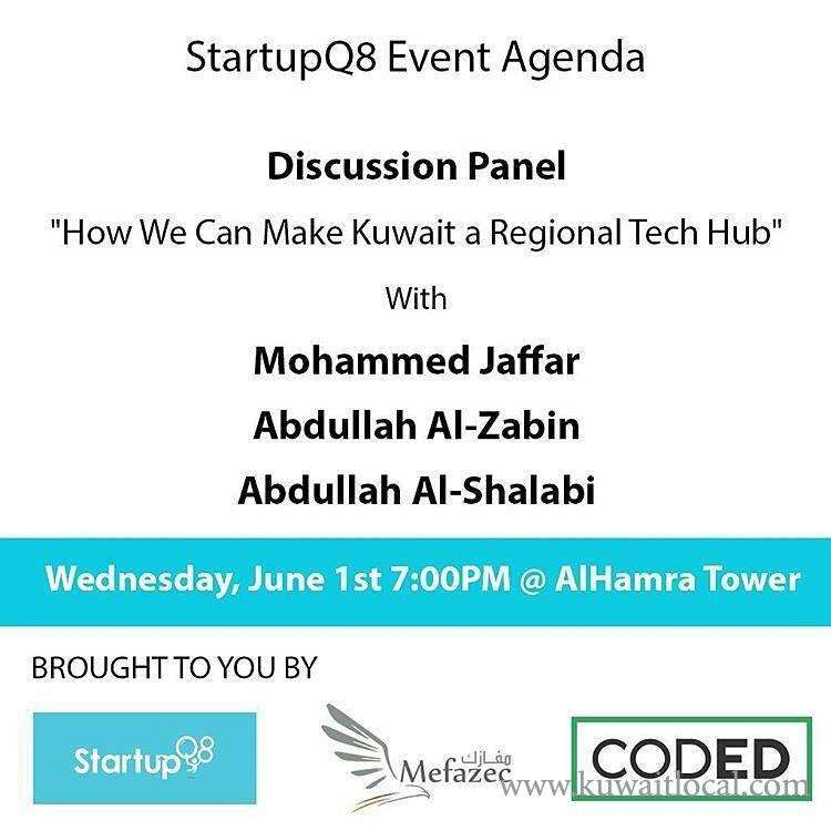 mark-your-calendars-for-a-new-startupq8-event-kuwait