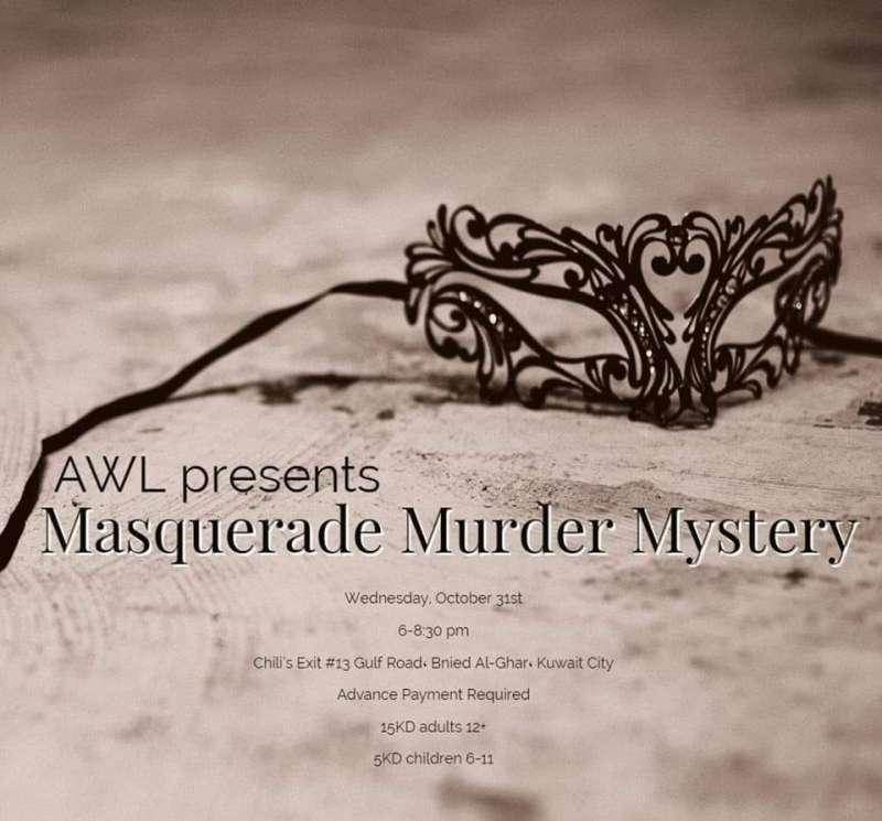 masquerade-murder-mystery-dinner-kuwait