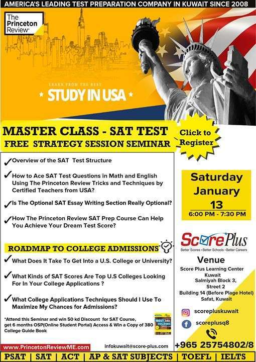 master-class-session-for-sat-kuwait