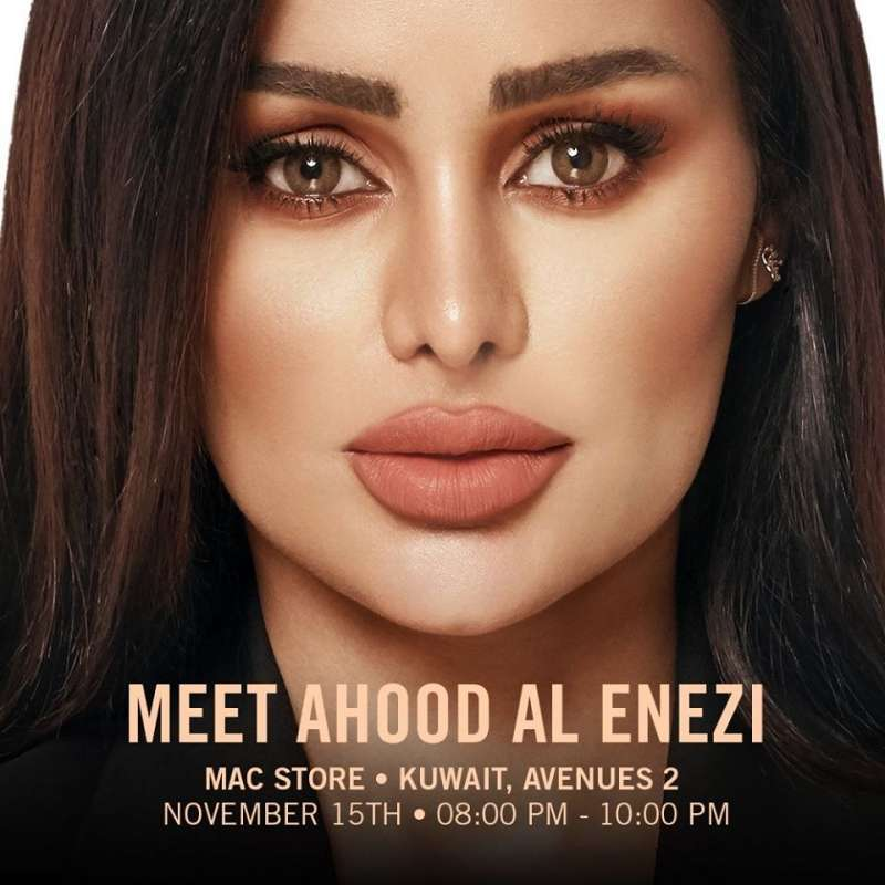 meet-ahood-al-enezi---macxahood-lipstick-launch-at-the-avenues-2-kuwait