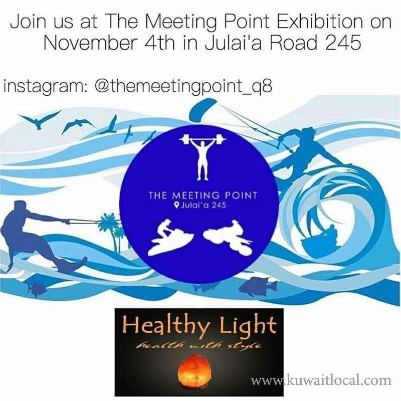 meeting-point-exhibition-kuwait