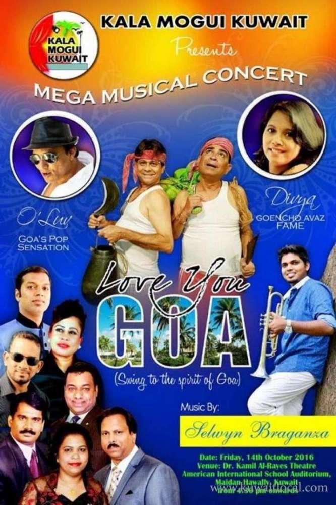 mega-musical-concert-'love-you-goa'-kuwait
