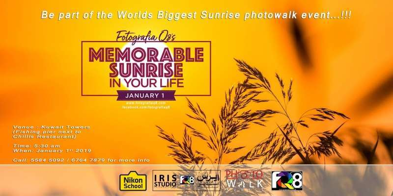 memorable-sunrise-in-your-life-2019-kuwait