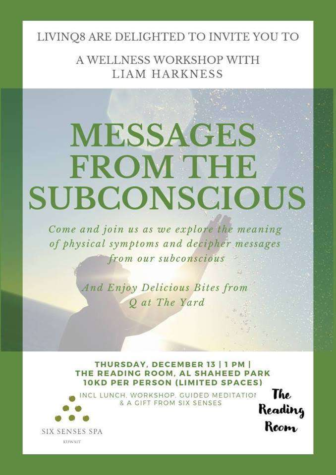messages-from-the-subconscious-mind-and-lunch-kuwait