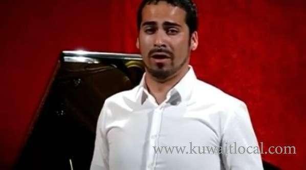 mexican-music-night-kuwait