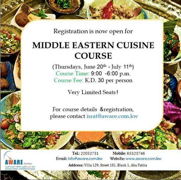 middle-eastern-cuisine-course-2019-kuwait