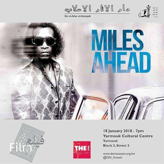 mile-ahead-kuwait