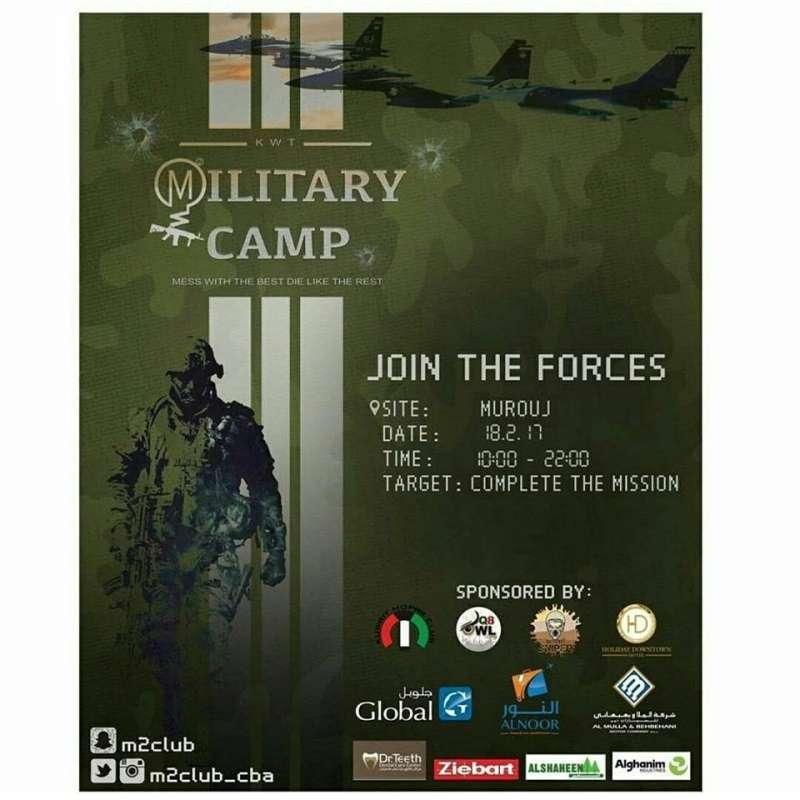 military-camp-kuwait