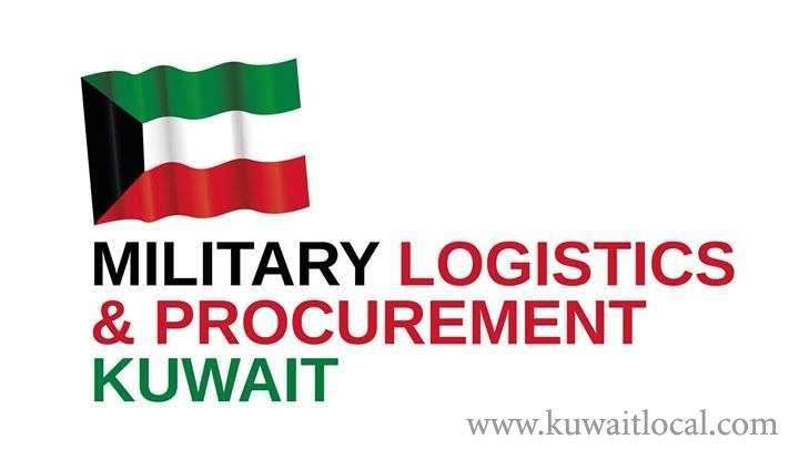 military-logistics-and-procurement-kuwait-kuwait