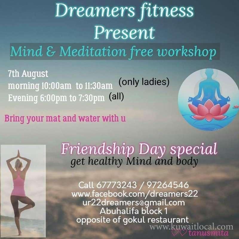 mind-and-meditation-free-workshop-kuwait