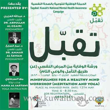 mindfulness-for-a-healthy-mind-workshop---meditation-and-yoga-kuwait
