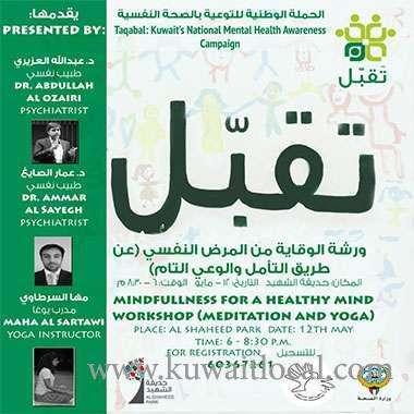 mindfulness-for-a-healthy-mind-workshop---meditation-and-yoga-kuwait