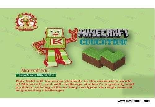 minecraft-edu-,7-14-years-old-kuwait