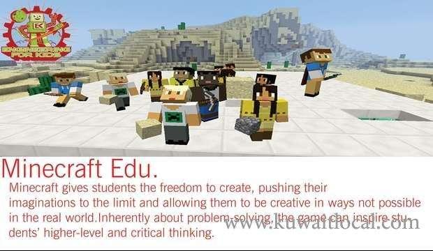 minecraft-education-,-8-14-yrs-old-kuwait