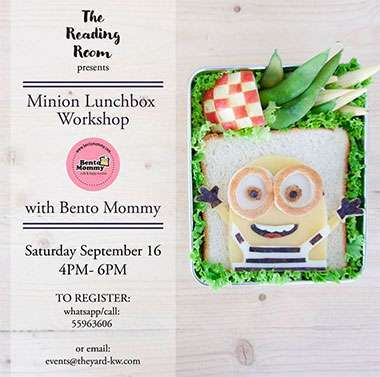 minion-lunchbox-workshop-kuwait