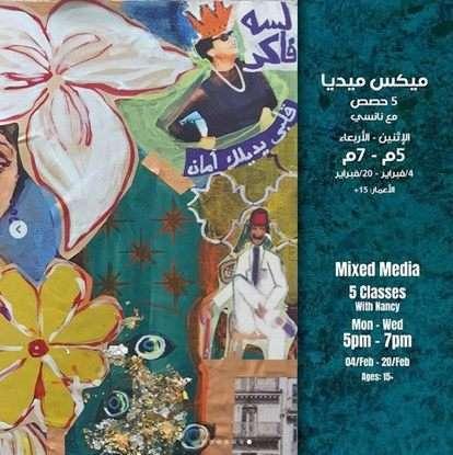 mixed-media-kuwait