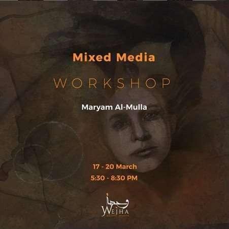 mixed-media-2019-kuwait