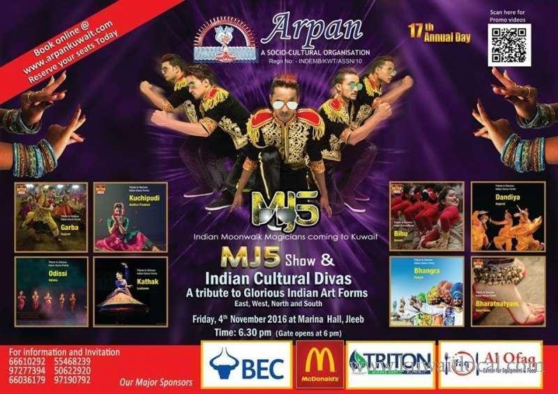 mj5-show-and-indian-cultural-divas-kuwait
