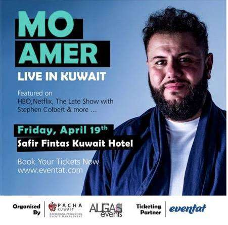 mo-amer-kuwait