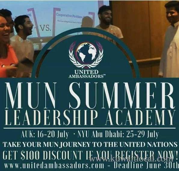 model-united-nations-summer-leadership-academy-kuwait