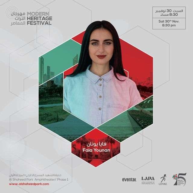 modern-heritage-festival--faia-younan-kuwait