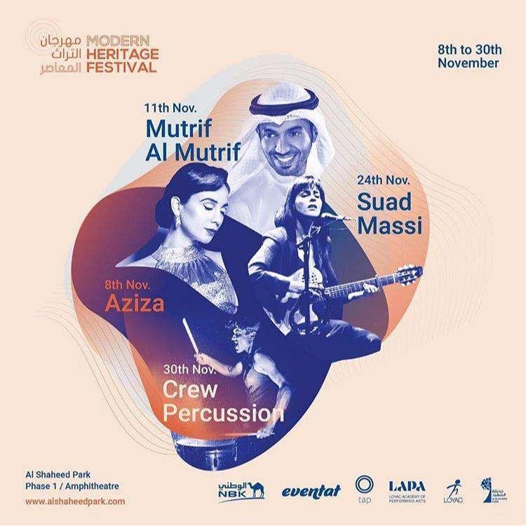 modern-heritage-festival-2-kuwait