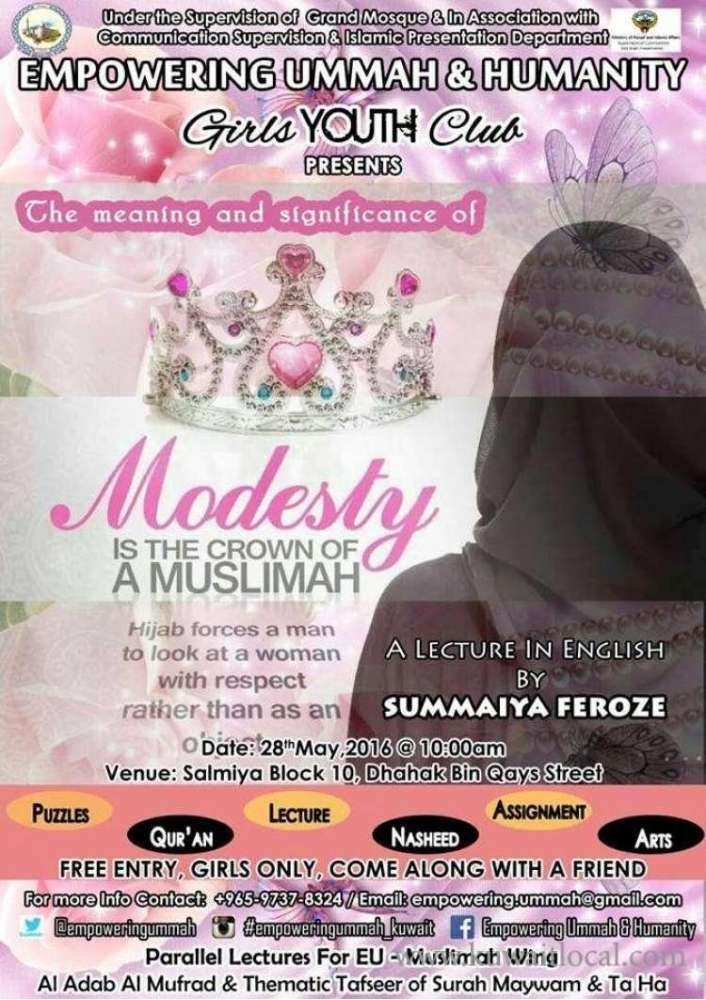 modesty-is-the-crown-of-a-muslimah-kuwait