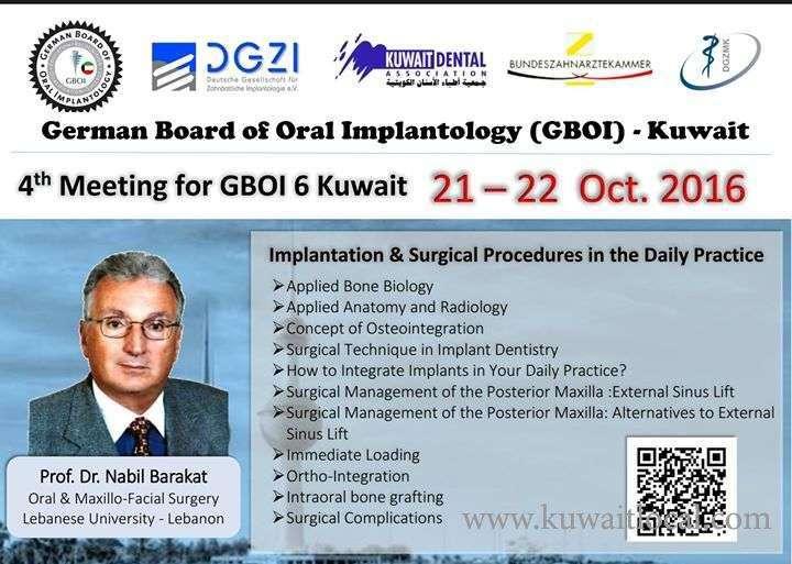 module-4-gboi-7-kuwait-2016-2017-kuwait