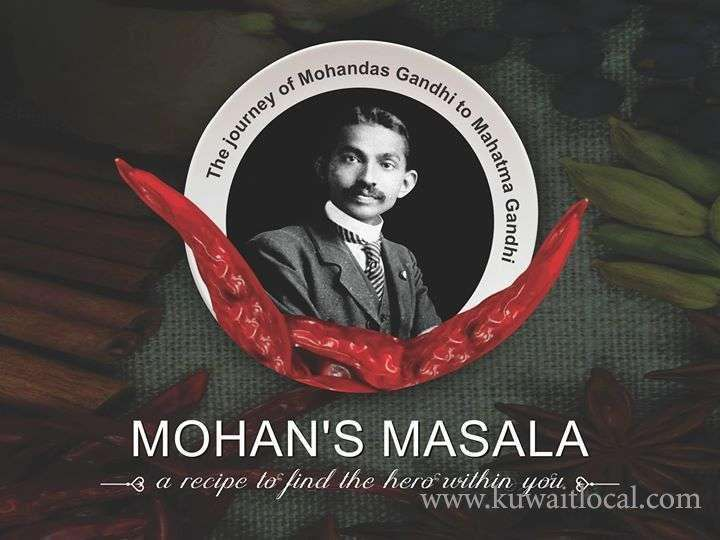 mohan's-masala-in-english-kuwait
