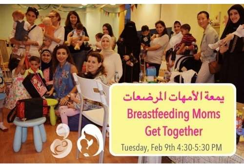 moms-get-together-|-events-in-kuwait-kuwait
