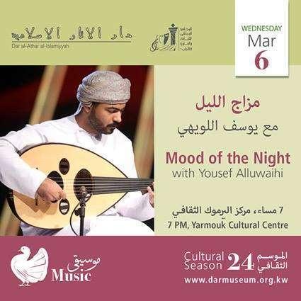 mood-of-the-night-kuwait