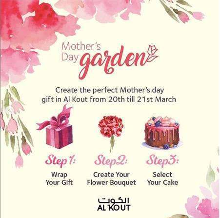 mothers-day-kuwait