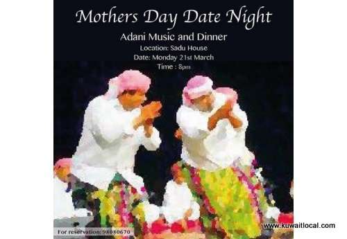 mothers-day-dinner-and-music-night-at-sadu-house-kuwait
