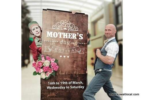 mothers-day-festival-in-avenues-kuwait